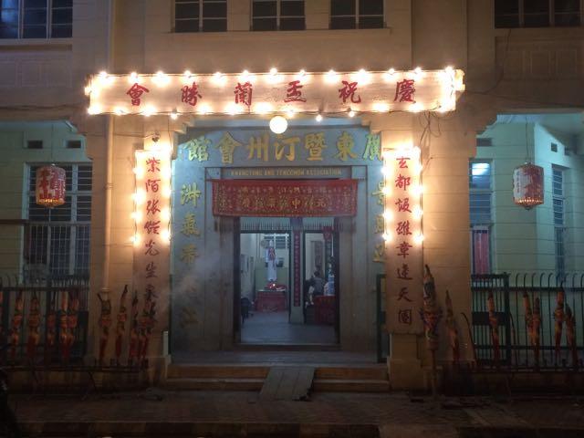 china-door